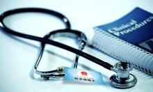 工傷醫療費用報銷比例根據什么來