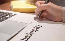 外商独资企业是否可以转为合资