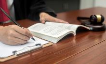 宣告死亡的條件及法律后果