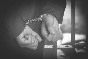 看守所羁押的人是罪犯吗