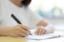 司法鑒定申請書怎么寫呢
