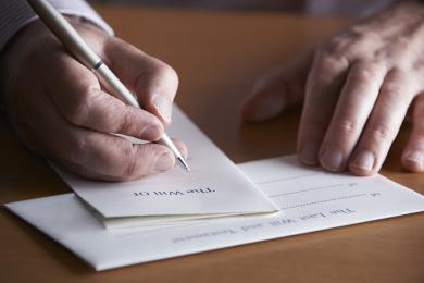 自书遗嘱怎样写有效