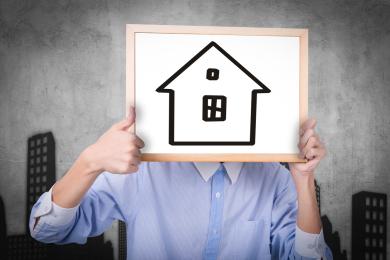 房地产项目转让的条件
