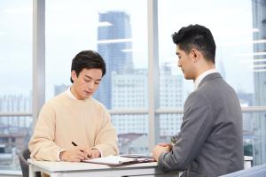 试用期约定的服务期合同是否有效