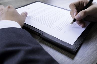 房屋租赁合同登记备案证明