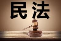 什么属于物权的民法保护方法