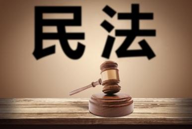商标法第五十七条的适用
