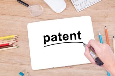 假冒专利罪如何处罚